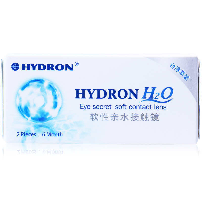 海昌 H2O軟性親水接觸鏡半年拋