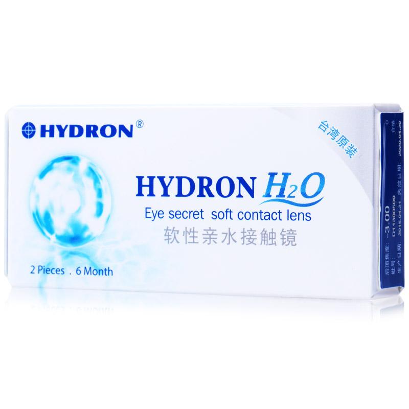 海昌 H2O软性亲水接触镜半年抛