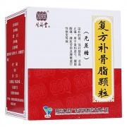 同济堂 复方补骨脂颗粒(无蔗糖) 8g*10袋