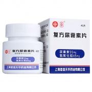 【鼠年送健康】本品用于慢性胃炎及缓解胃酸过多所致的胃痛、胃灼热感(烧心)、反酸。..