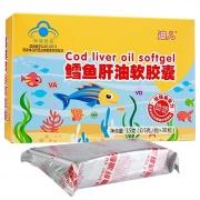 迪儿 鳕鱼肝油软胶囊 15g(0.5g*30粒)