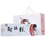 佛慈 阿胶糕 300g(40块)