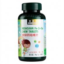 美澳健 鐵鋅鈣咀嚼片 60g(1g*60片)