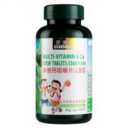 美澳健 多維鈣咀嚼片(兒童型) 60g(1g*60片)