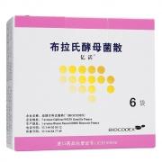 億活 布拉氏酵母菌散 0.25g*6袋