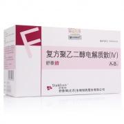 舒泰清 复方聚乙二醇电解质散(IV)(A+B剂) (A剂+B剂)*6袋