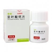 福能 亚叶酸钙片 15mg*30片