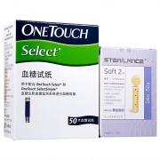 强生 血糖试纸(葡萄糖氧化酶法) 50片试纸+50针头