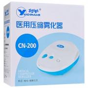 粤华 医用压缩雾化器 CN-200 1台