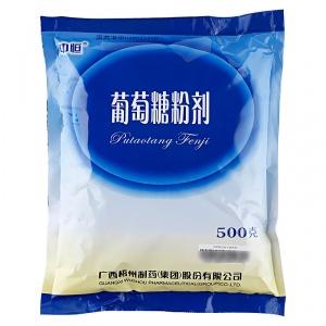 中恒 葡萄糖粉剂 500g