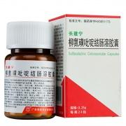 长建宁 柳氮磺吡啶结肠溶胶囊 0.25g*24粒