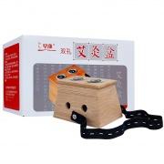 早康 艾灸盒 (竹制双孔) 1盒