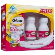 钙尔奇 维生素D钙软胶囊(买1送2) 166g(1g*110粒+1g*28粒*2瓶)