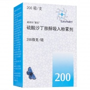 順而忻茜樂 硫酸沙丁胺醇吸入粉霧劑 200μg/吸