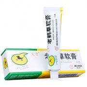 芙宝 老鹳草软膏 15g