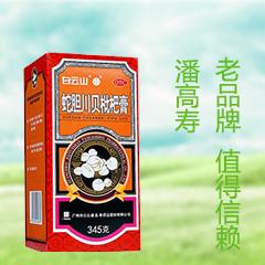潘高寿蛇胆川贝枇杷膏