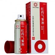 沈阳红药集团 红药气雾剂 60g