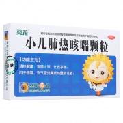 葵花 小兒肺熱咳喘顆粒 3g*6袋/盒