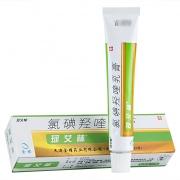 珂艾林 氯碘羟喹乳膏 10g:0.3g