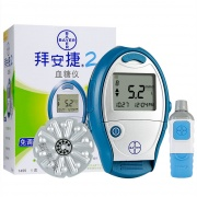 拜安捷2 血糖仪 (免调码) (附便携包+采血器) 1台