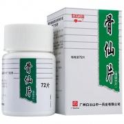 中一 骨仙片(薄膜衣片) 0.41g*72片