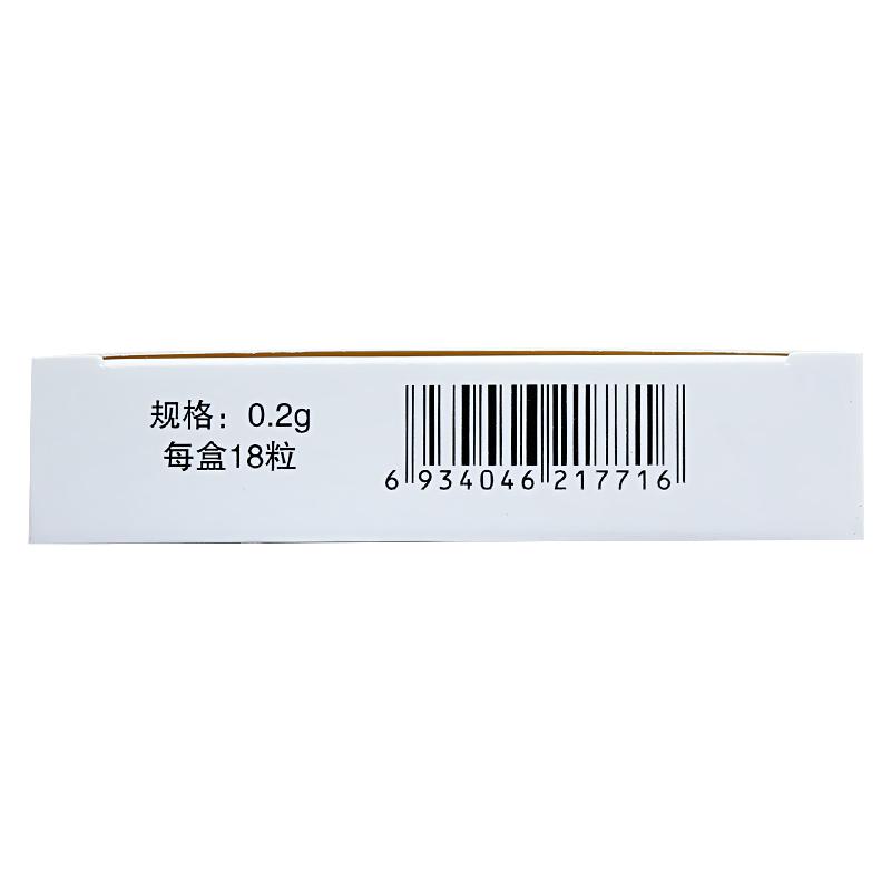 健瑙素 盐酸甲氯芬酯胶囊