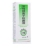征服者 活性银离子抗菌液 50ml