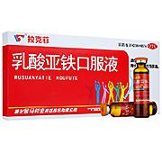 拉克菲 乳酸亞鐵口服液 (10ml:0.1g)*10支