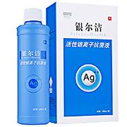 银尔洁 活性银离子抗菌液 I型 300ml/瓶