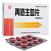 蜂王牌 再造生血片(薄膜衣片) 0.38g*12片*4板