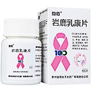 益佰 岩鹿乳康片 0.4g*60片