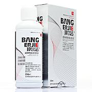邦尔洁 高效单体银妇用抗菌洗液 200ml/瓶