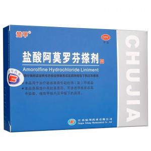 盐酸阿莫罗芬甲擦剂_盐酸阿莫罗芬搽剂_盐酸阿莫罗芬乳膏_克林霉