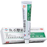 恒健 鱼石脂软膏 20g/支