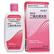 希尔生 二硫化硒洗剂 2.5%:100g