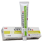 楚迪 盐酸阿莫罗芬乳膏 0.25%:15g
