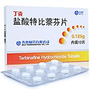 丁克 盐酸特比萘芬片 0.125g*12片