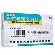 克尼邦 克拉霉素分散片 0.25g*6片