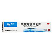 凱新 磺胺嘧啶銀乳膏 40g:0.4g