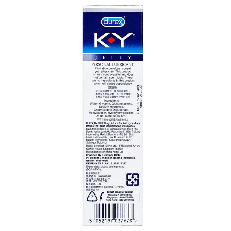 杜蕾斯 K-Y人體潤滑劑