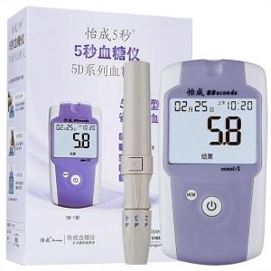 怡成 5秒血糖仪 5D-1型 1台