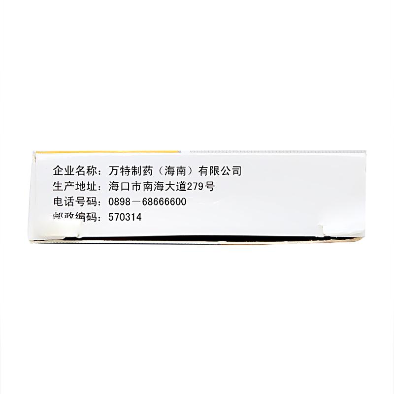 唐喜古 阿侖膦酸鈉片
