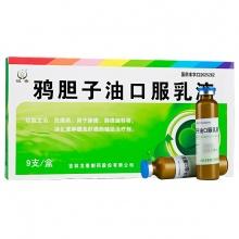 龙泰 鸦胆子油口服乳液 20ml*9支