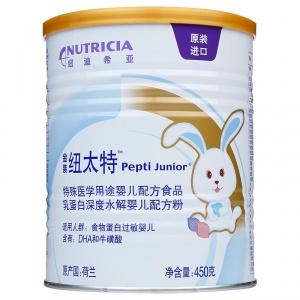 金装纽太特 特殊医学用途婴儿配方食品乳蛋白深度水解婴儿配方粉 450g/罐