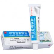 现代 积雪苷霜软膏 10g(10g:0.25g)