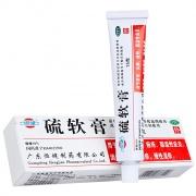 恒健 硫软膏 10%:15g