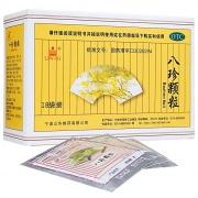 立华 八珍颗粒(无糖型) 3.5g*18袋
