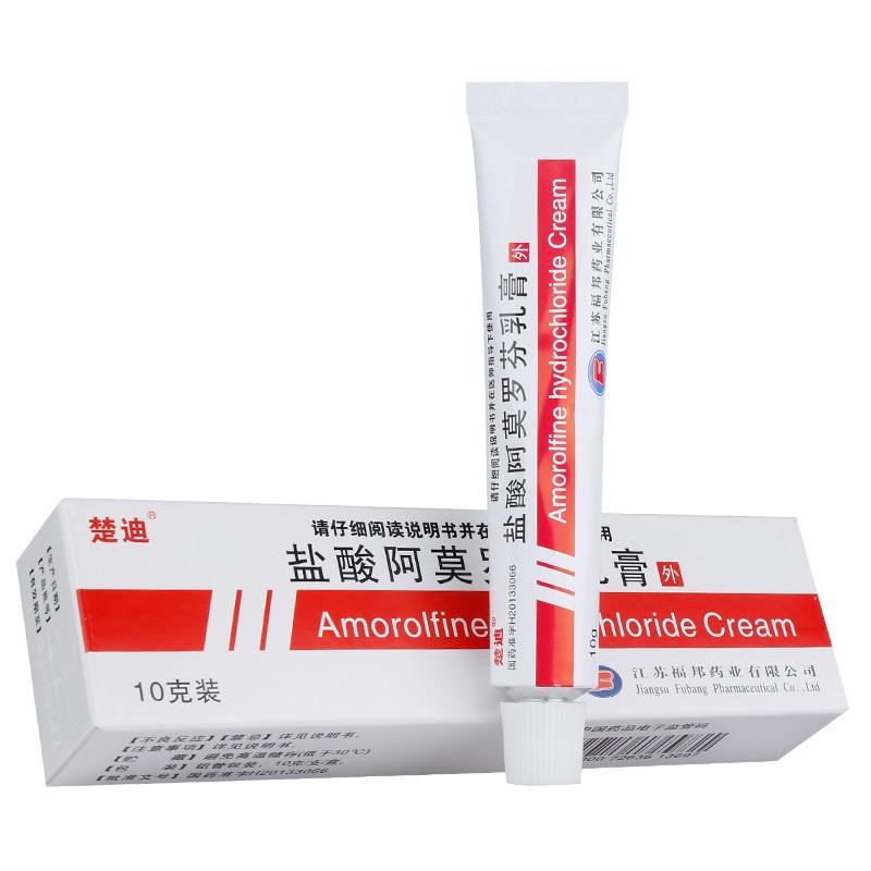 楚迪 盐酸阿莫罗芬乳膏