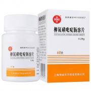 信谊 柳氮磺吡啶肠溶片 0.25g*60片/瓶