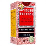 京都念慈菴蜜炼川贝枇杷膏 150ml/瓶